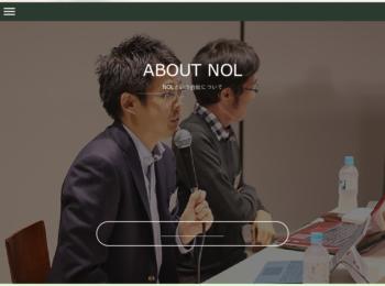 Natural Organizations Lab株式会社様