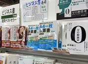 news_20140106_5画像