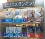 news_20140106_6画像