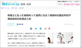news_20180409画像