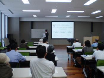 seminar_20080911_2画像