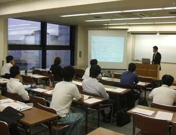 seminar_20090821_2画像
