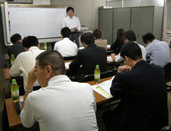 seminar_20090916_2画像