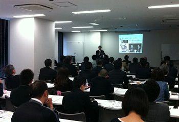 seminar_20110409画像