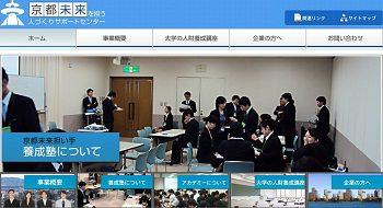 seminar_20110412画像
