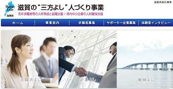 seminar_20110602画像