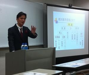 seminar_20120111画像