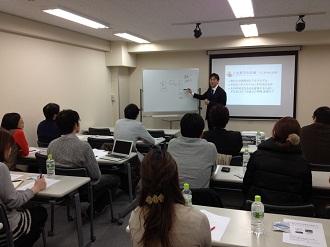 seminar_20120225画像