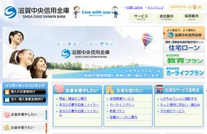 seminar_20120428画像