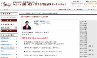 seminar_20130201画像