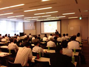 seminar_20130905画像