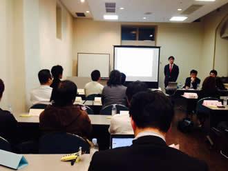 seminar_20140412_1画像