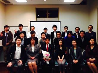 seminar_20140412_2画像