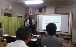 seminar_20140828_2画像