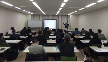 seminar_20150119画像