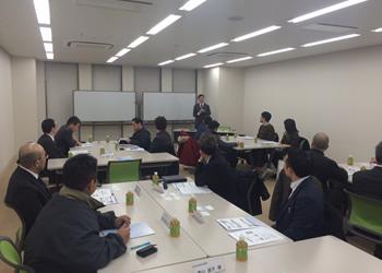 seminar_20150219_2画像