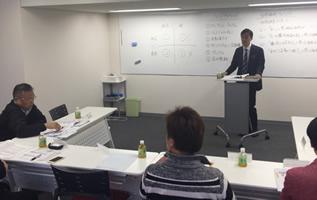 seminar_20161206_1画像