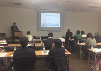 seminar_20170324画像